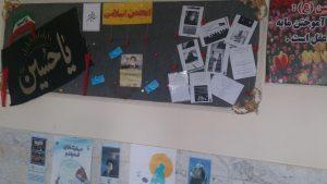 انجمن اسلامی وکیلی 6 نیشابور