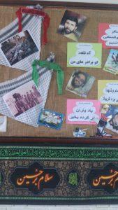 انجمن اسلامی فلسطین نیشابور