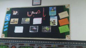 انجمن اسلامی شاهد ولیعصر نیشابور