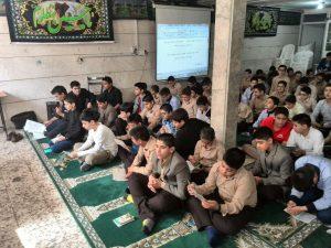 انجمن اسلامی متوسطه اول هشترودی