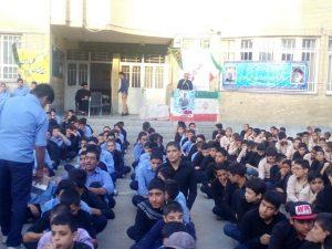 انجمن اسلامی آموزشگاه شهید فرزام فر