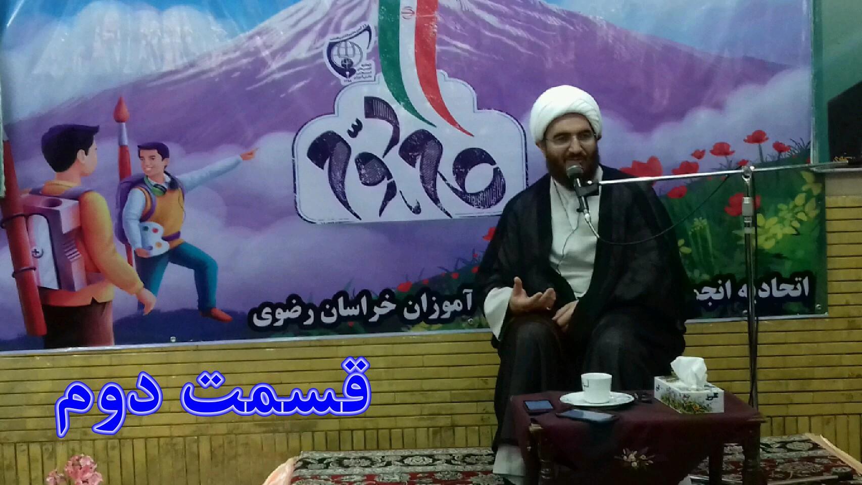 قرارگاه محوری اتحادیه مشهد